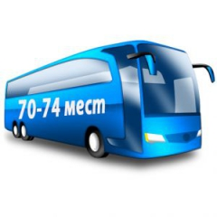 Двухэтажные автобусы 70-74 мест